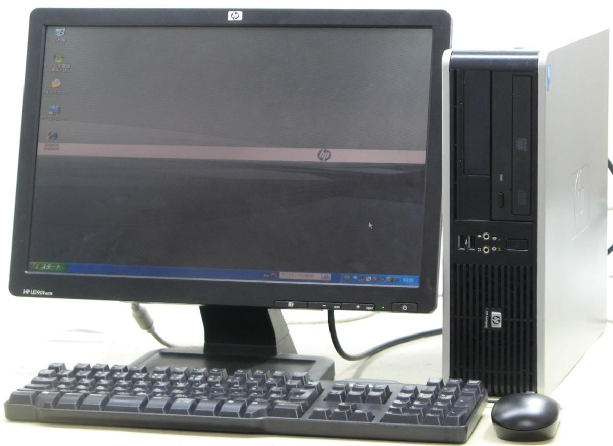 中古デスクトップパソコン HP Compaq dc7900 SFF-E7400■19W液晶セット ヒューレット・パッカード WindowsXP 中古パソコン 中古PC