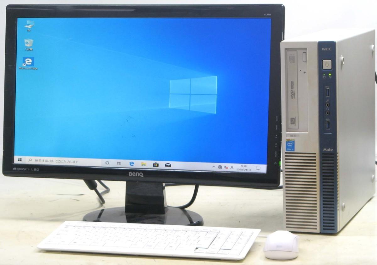 ゲーミングPC GeForce GT 1030 グラフィックボード 中古 パソコン デスクトップ 22型 22インチ 液晶モニター セット NEC 【新品SSD240GB】 PC-MK33MBZDNWindows10 Corei5 メモリ8GB SSD240GB DVDスーパーマルチ HDMI出力端子 新品GeForce GT1030中古PC 【中古】