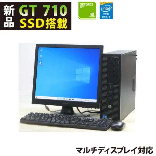 新品グラボ GeForce GT 710 新品SSD240GB HP Prodesk 600 G1 SFF4570 17液晶セット ヒューレットパッカード Windows10 Corei5 メモリ8GB グラフィックボード GeForceGT710 マルチディスプレイ対応 HDMI DVDスーパーマルチ 中古パソコン 中古PC