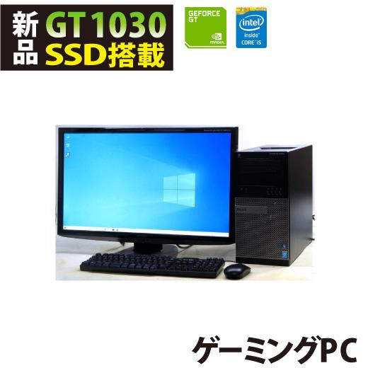 ゲーミングPC 新品グラボ GeForce GT 1030 新品SSD240GB DELL Optiplex 9020 4570JK1cF3lT