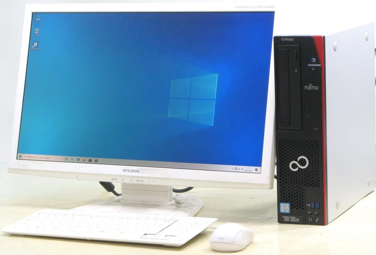富士通 ESPRIMO D586/M FMVD1504V■23液晶セット Corei5 Windows 10【中古パソコン】【中古】