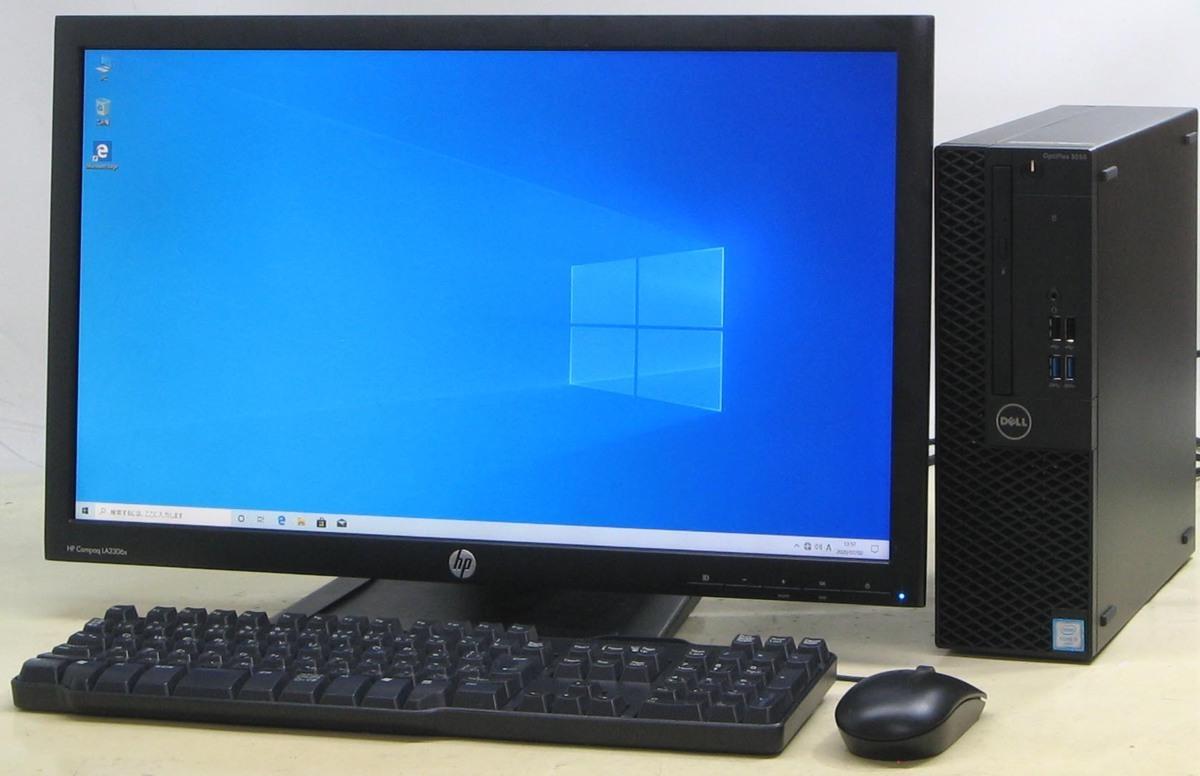 デスクトップPC デル DELL 【新品SSD240GB】 Optiplex 3050-6500SF 23インチ 液晶モニター セット Corei5 【HDMI出力端子】 新品GeForce GT710 マルチディスプレイ 最大4画面対応 中古 デスクトップ パソコン 【中古】