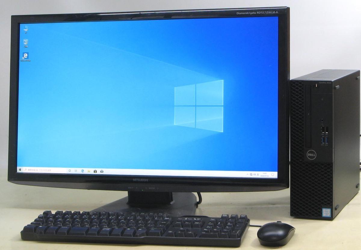 デスクトップPC デル DELL 【新品SSD240GB】 Optiplex 3050-6500SF 27インチ 液晶モニター セット Corei5 【HDMI出力端子】 新品GeForce GT710 マルチディスプレイ 最大4画面対応 中古 デスクトップ パソコン 【中古】