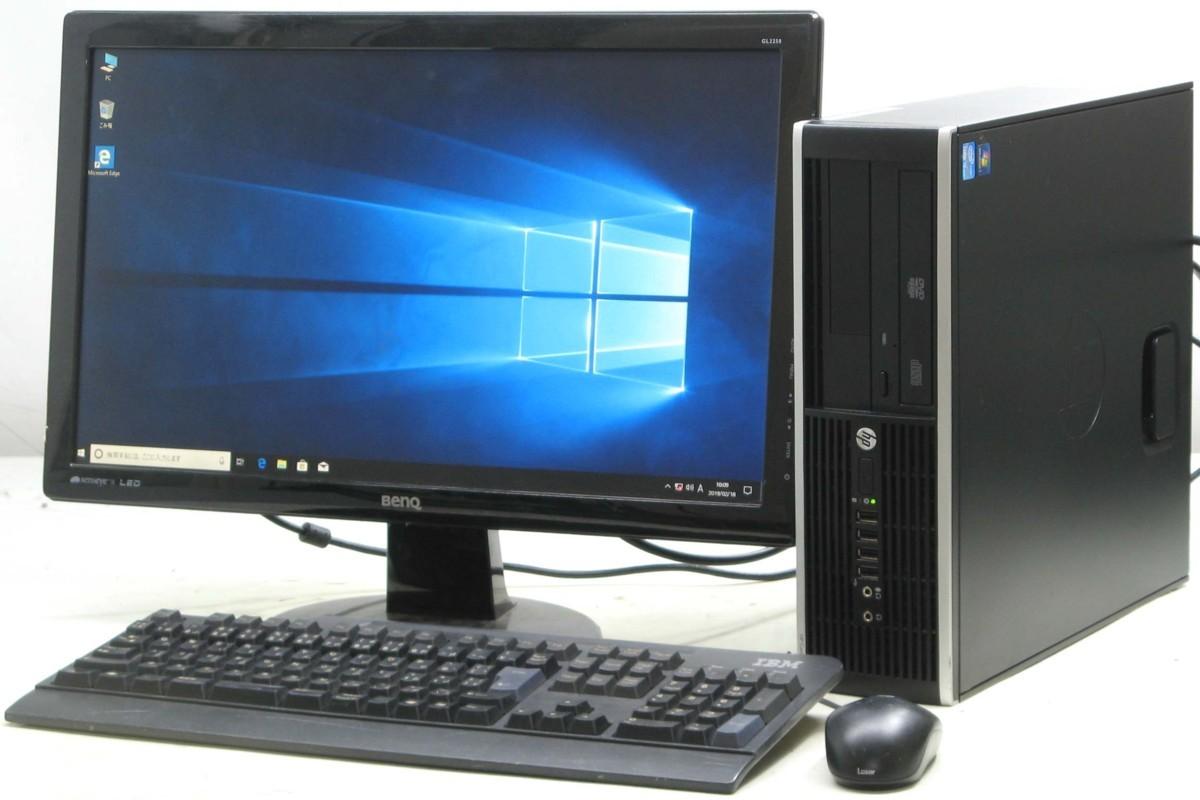 中古 デスクトップ パソコン ヒューレットパッカード コンパック HP Compaq 8300Elite SF-3470 22型 22インチ 液晶 モニターセット Corei5 Windows10 HDD500GB【中古パソコン】【中古】