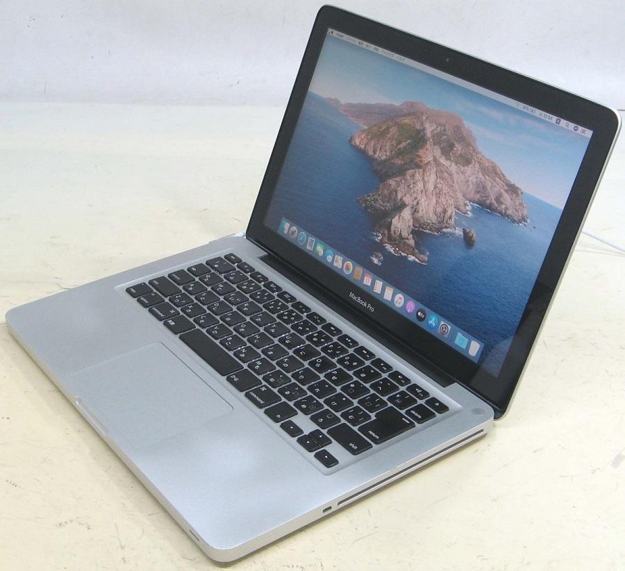 Apple MacBook Pro MD101J/A Corei5 2.5GHz 13.3インチTFT液晶 メモリ4GB HDD750GB 中古Macintosh マックブック プロ【中古パソコン】【中古】