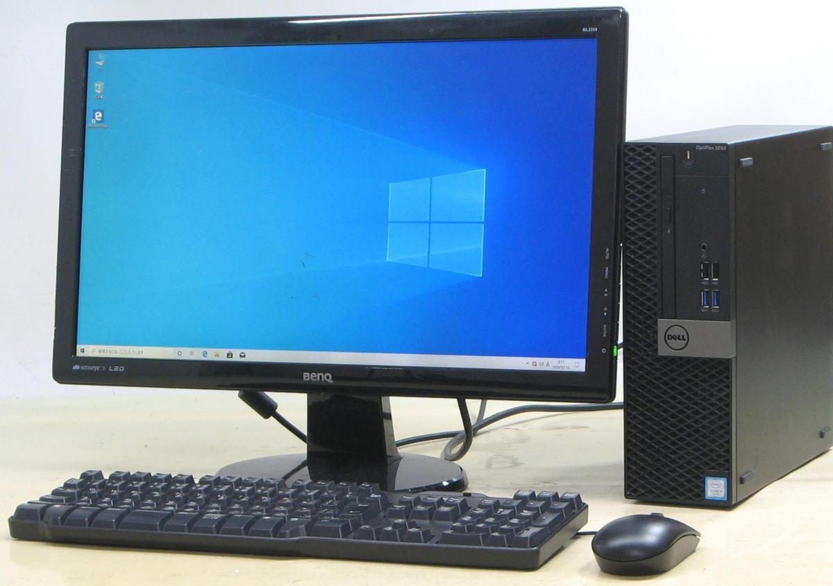 中古 デスクトップ パソコン デル オプティプレックス DELL Optiplex 5050-7500SF 22型 22インチ 液晶モニター Corei5 Windows10 HDD500GB【HDMI出力端子】【中古パソコン】【中古】