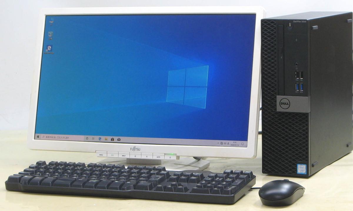 中古 デスクトップ パソコン デル オプティプレックス DELL Optiplex 5050-7500SF 20W型 20インチ ダブル 液晶モニター セット Corei5 Windows10 HDD500GB【HDMI出力端子】【中古パソコン】【中古】