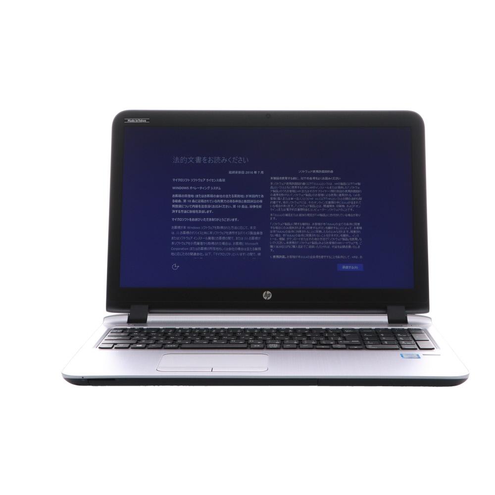 [A4ノート][期間限定][セール]ProBook 450 G3(N8K04AV-AACS/Win10x64) HPI Core i5-2.3GHz(6200U)/4G/500G/DVDマルチ/15.6/Webカメラ/指紋認証 2016年頃購入 [Bランク] [中古]