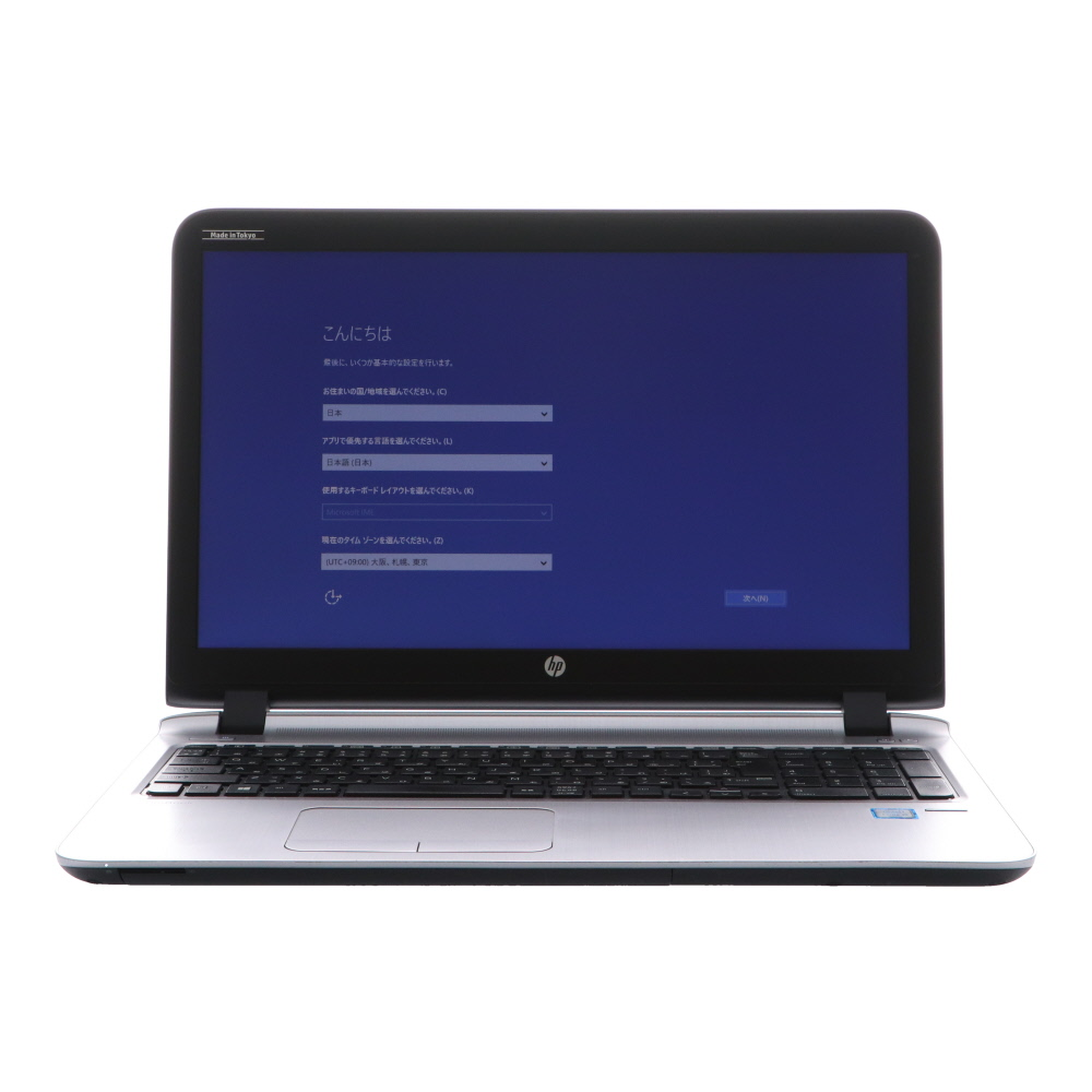 [A4ノート][期間限定][セール]ProBook 450 G3(T9R66PT#ABJ:Win10x64) HP Core i5-2.3GHz(6200U)/4G/500G/DVDマルチ/15.6/指紋認証/Webカメラ 2017年頃購入 [Cランク] [中古]