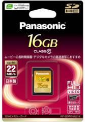 Panasonic パナソニック SDカード  RP-SDW16GJ1K⇒RP-SDAB16GJK 16GBSDHC メモリーカード