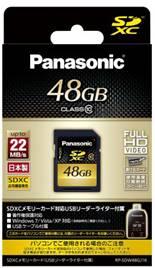 Panasonic パナソニック SDカード  RP-SDW48GJ1K 48GBSDXC メモリーカード