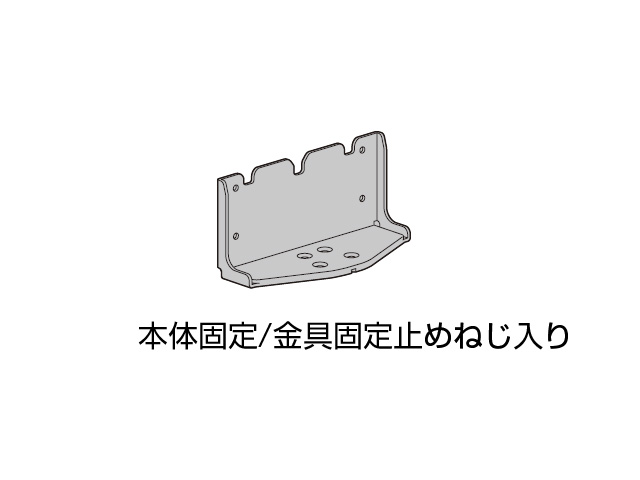 <title>パナソニック Panasonic 推奨 TBL5ZX06711 液晶TV スタンド金具 パナソニック液晶テレビ用 スタンド金具部品コード:TBL5ZX06711</title>