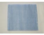 DIIN (大金) 空氣淨化器潔淨褶光觸媒過濾七部分代碼: c9984 原裝配件用品