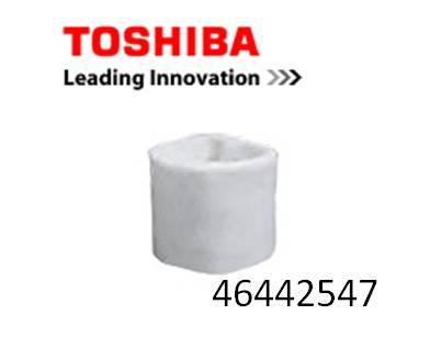 TOSHIBA 東芝 46442547 加湿器フィルター ☆水あか取りフィルター 部品コード 46442547 空気清浄機 【メール便対応可能】TOSHIBA 東芝 加湿器用 46442547 水あか取りフィルタ 部品コード 46442547【宅コ】