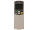 供DAIKIN(大金)空調使用的無線遥控ARC432A25零件編號:161621J純正零部件消耗品