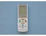 DAIKIN(ダイキン)エアコン用 ワイヤレスリモコン BRC937A505部品コード:1983603