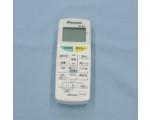 供DAIKIN(大金)空調使用的無線遥控ARC469A1零件編號:2046521純正零部件消耗品