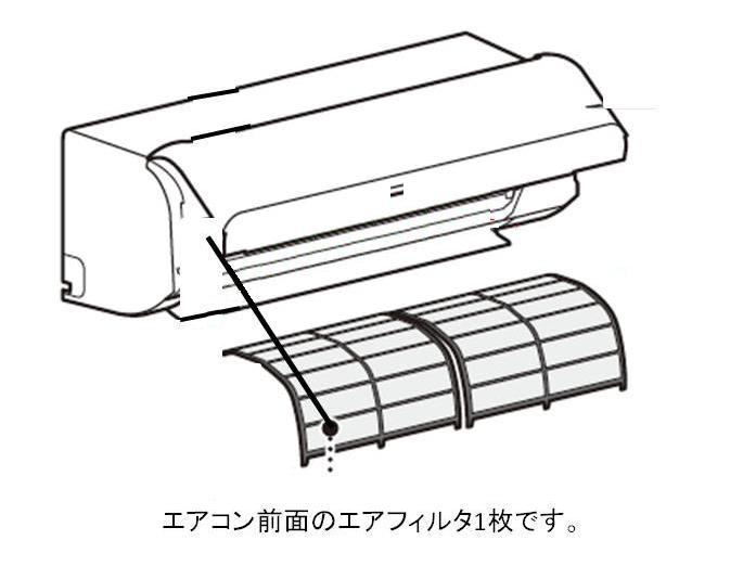 空氣濾清器空調東芝真正 ◆ ◆ ◆ 東芝 43080409 ◆ ◆ 相容模型: 請檢查對應類型欄位。 1 pkg ■ 新品牌