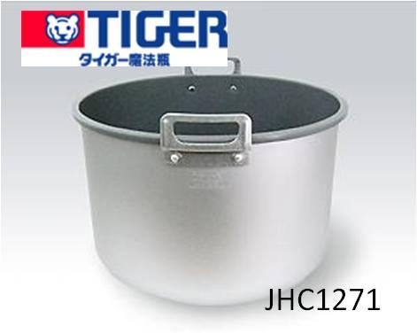 TIGER タイガー 炊飯ジャー IH炊飯ジャー 業務用電子ジャー 用部品 炊きたて 部品 JHC内なべ7200 4升炊き用 JHC-K720