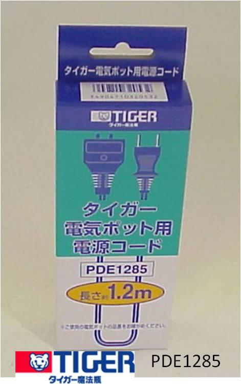 老虎老虎水稻信使 IH 電鍋信使商業電子零件剛煮熟的部分 PDEL 代碼線長度: 約 1.2 米寬的身體插頭 36 毫米電熱水壺一般,炒 PDE1285