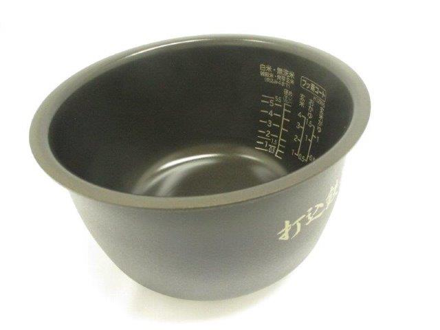 HITACHI(日立)炊飯器用 釜(内がま)部品コード:RZ-TW1000K-001⇒RZ-VW1000M-025品番変更