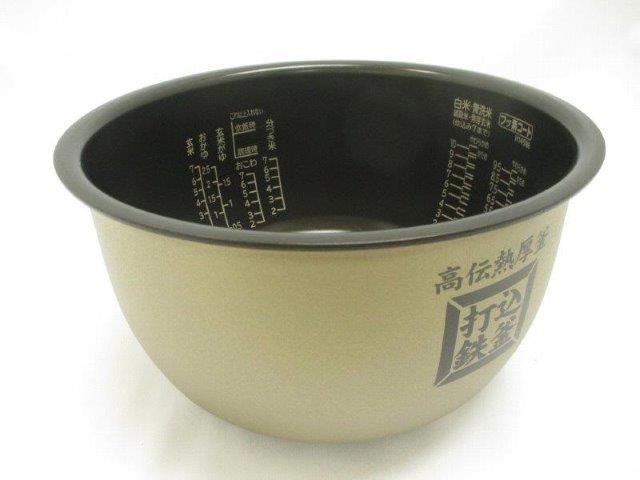 HITACHI(日立)炊飯器用 釜(内がま)部品コード:RZ-WV180M-001 純正部品 消耗品