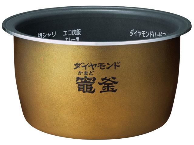 ☆パナソニック(Panasonic)☆ 炊飯器 内釜部品コード:ARE50-G25 純正部品 消耗品