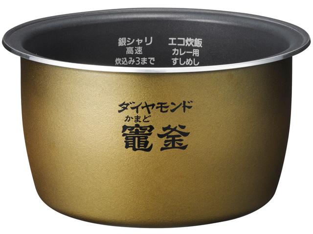☆パナソニック(Panasonic)☆ 炊飯器 内釜部品コード:ARE50-H07 純正部品 消耗品