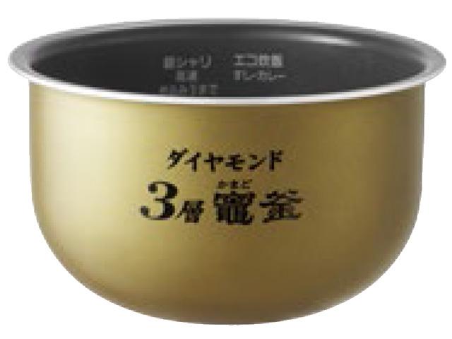 ☆パナソニック(Panasonic)☆ 炊飯器 内釜部品コード:ARE50-H22 純正部品 消耗品