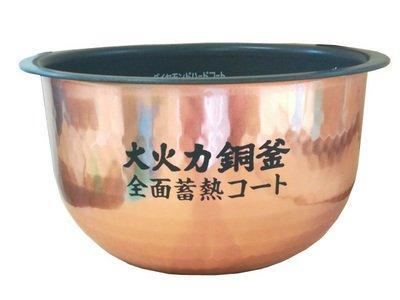 Panasonic(パナソニック)炊飯器 内釜部品コード:ARE50-F42 純正部品 交換部品
