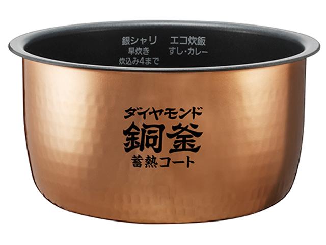 Panasonic(パナソニック)炊飯器 内釜部品コード:ARE50-J58 交換部品