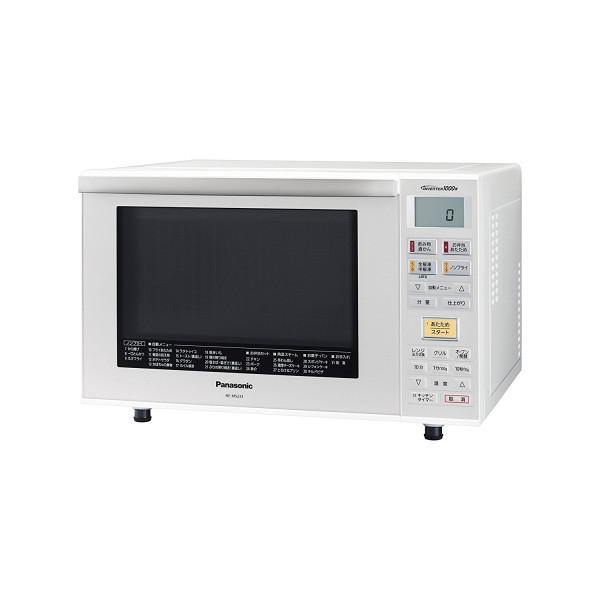 Panasonic部品コード:NE-MS233-W 簡易 スチームオーブンレンジ エレック 23L ホワイト