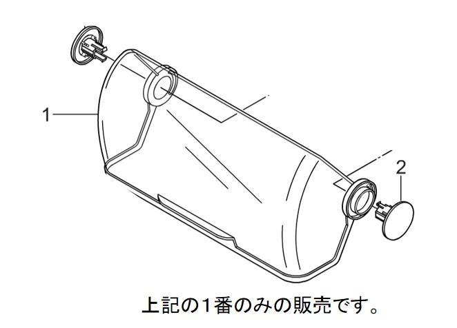 パナソニック Panasonic スーパーセール期間限定 FDF1360083 本日の目玉 食器乾燥機 蓋 前 パナソニック食器乾燥機用 フタ 部品コード:FDF1360083