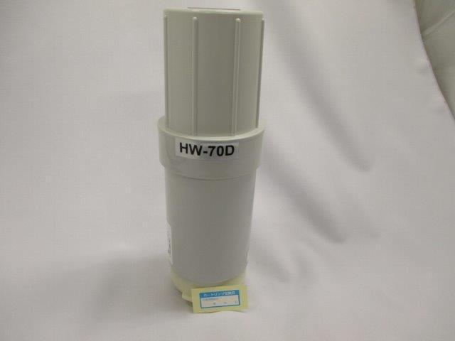 HITACHI(日立)電解還元水生成器用 カ-トリッジ部品コード:HW-70D-002