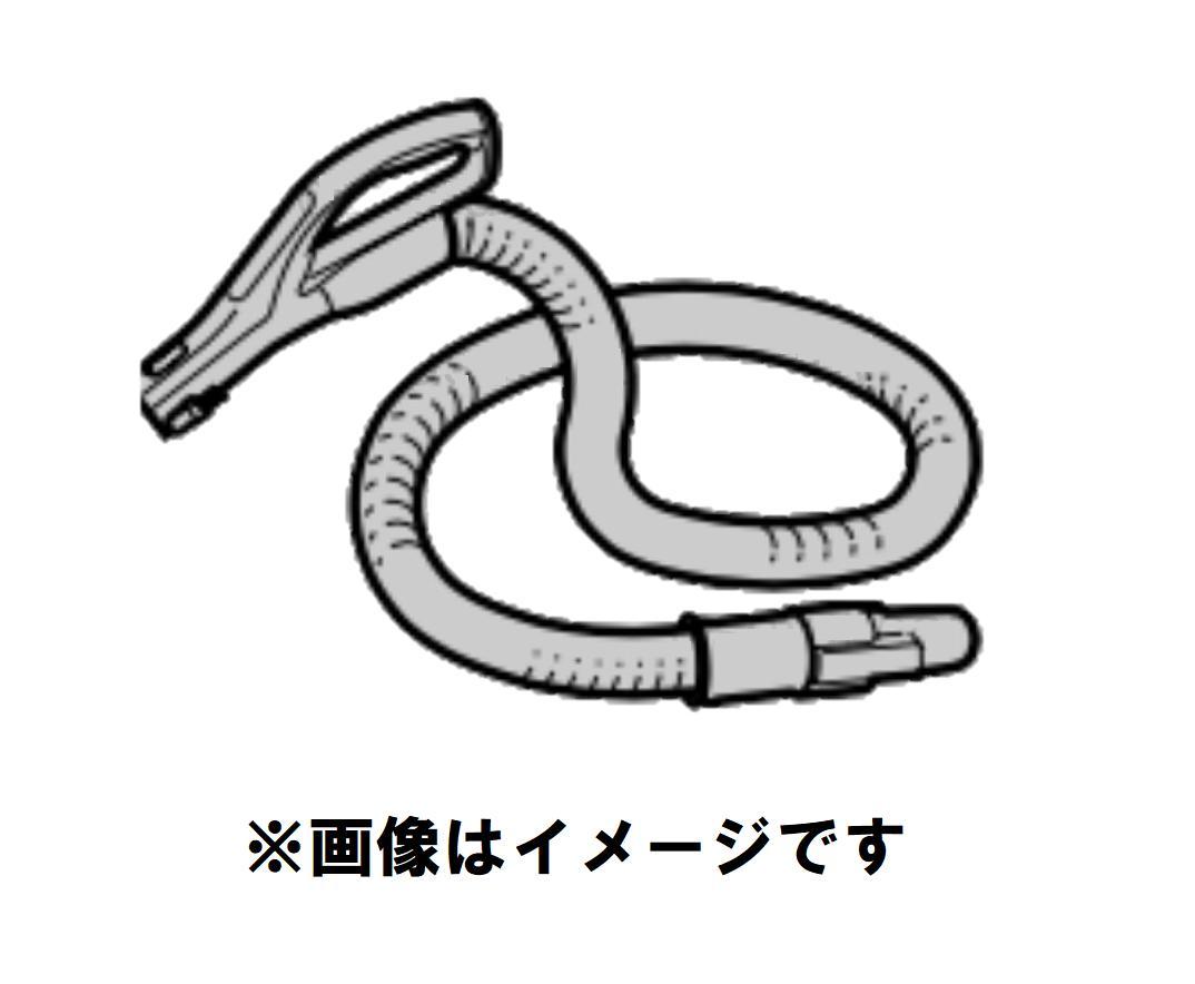 MITSUBISHI 三菱部品コード:M11E5151430D 掃除機用 ホース