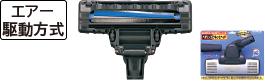 ☆HITACHI(日立)掃除機用 ペタリンコ・クルッとヘッド部品コード:D-KB1