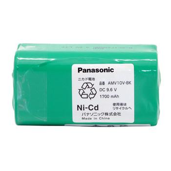 大特価 充電式掃除機 MC-B10P用 交換用ニカド電池 適応機種 MC-B10P MC-B20J Panasonic AMV10V-8K 毎日激安特売で 営業中です 掃除機用 MC-B20JP用 交換用ニカド電池部品コード:AMV10V-UJ パナソニック