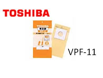 TOSHIBA 東芝 掃除機 ごみ袋 専用 東芝掃除機専用 定形外郵便対応可能 VPF-11 選択 東芝掃除機専用純正紙パック 紙パック 定価の67%OFF VPF-11VPF-11