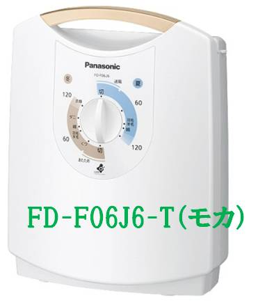 パナソニック Panasonicふとん乾燥機FD-F06J6 衣類乾燥機パナソニックのくつ乾燥 小物乾燥。