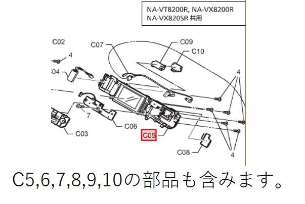■Panasonic■洗濯機用 コントローラ表示用 AXW24S-8EA0【返品不可】