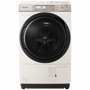 Panasonic 純正部品コード:NA-VX7700L-N  ◆パナソニック ドラム式洗濯乾燥機 (洗濯10.0kg/乾燥6.0kg・左開き) ノーブルシャンパン ◆◆ ■新品 純正
