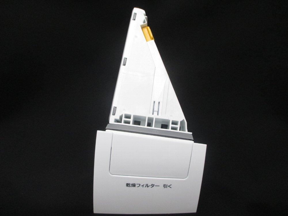 HITACHI 日立 洗濯乾燥機用 定番スタイル 通販 激安◆ 乾燥フィルタ 乾燥フィルターBD-V1500L-002 部品コード:BD-V1500L-002