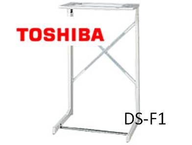 ◆TOSHIBA 純正◆◆◆TOSHIBA (東芝) 洗濯機 衣類乾燥機 ドライヤースタンド DS-F1◆◆DS-F1 ■