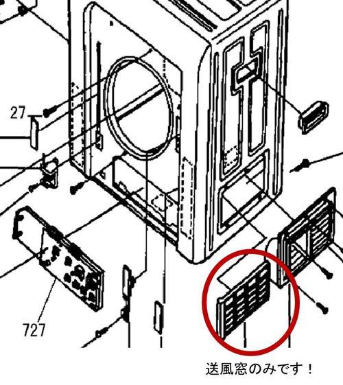 パナソニック ナショナル 送風窓 NH-G50A7 お歳暮 MA-040ST用 Panasonic パナソニック衣類乾燥機用 送風窓用吸気フィルター部品コード:ANH2370X378X 大規模セール メール便可能