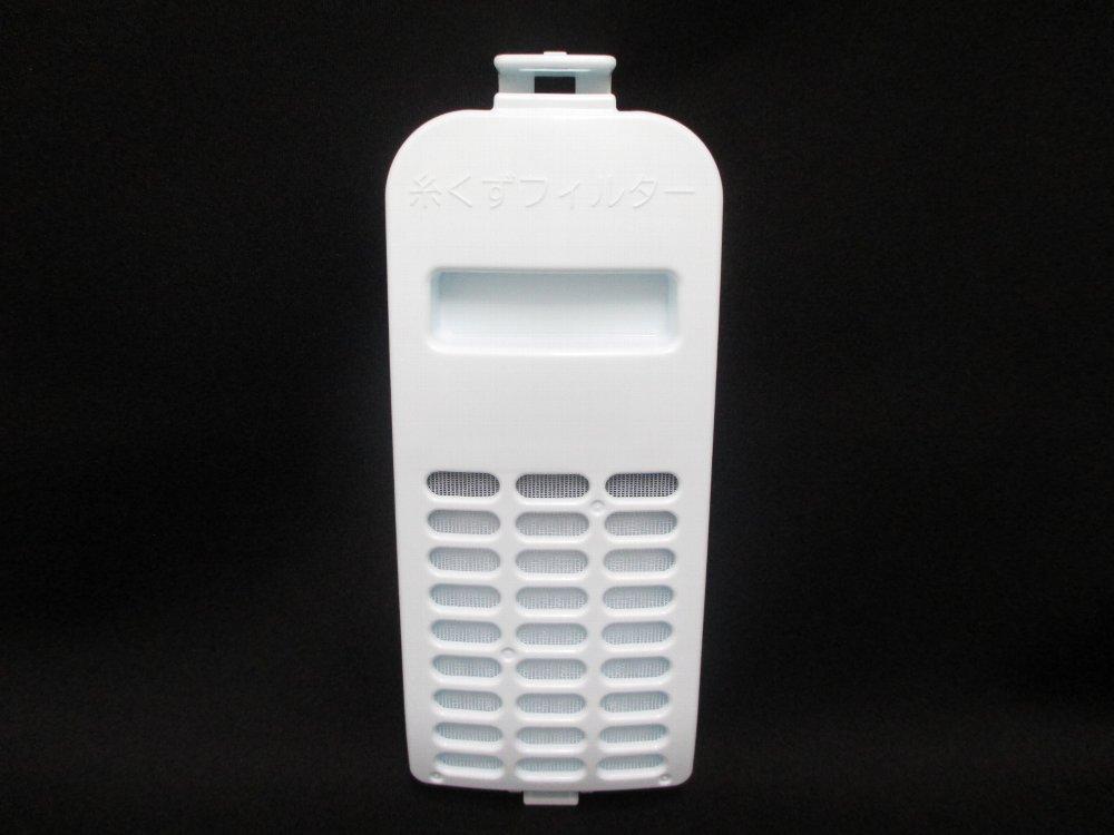 洗濯機 フィルター 交換用フィルター 交換フィルター 定形外郵便対応可能 日立 Seasonal Wrap入荷 糸くずフィルター 後継品 激安 激安特価 送料無料 部品コード:NET-K10SV-001⇒NET-KD9SV001 HITACHI 洗濯機用