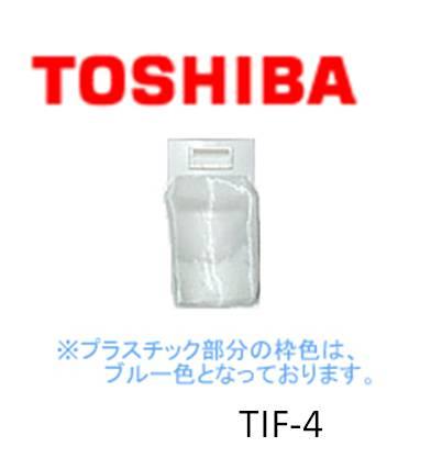 東芝真正 ◆ 全自動洗衣機林特篩選垃圾地漏 ◆ ◆ 東芝公司 (東芝)、 藍色 (舊) 42044578 TIF-4 (42044582)