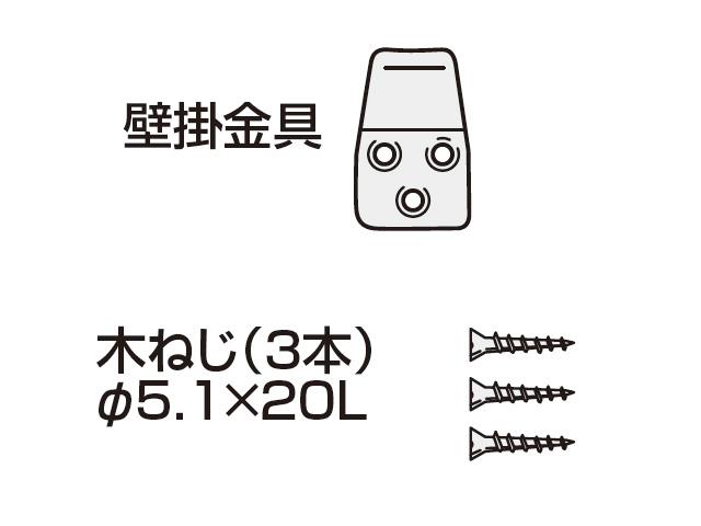 パナソニック Panasonic FFE0600016 サーキュレーター 壁掛け金具 格安店 パナソニック扇風機用 全商品オープニング価格 壁掛け金具部品コード:FFE0600016 宅コ メール便対応可能