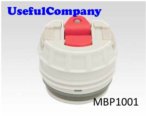 TIGER 魔法瓶 交換部品 中栓ユニット 消耗品 MBP-A050 MBP-A050C MBP-A050K おすすめ MBP-A050P 定形外郵便対応可能 せんパッキンつき サハラ ステンレスボトル タイガー魔法瓶 注ぎ口パッキン 水筒部品 日本限定 部品コード:MBP1001