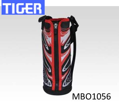 Useful Company ★ Tiger Tiger Thermos Stainless Steel