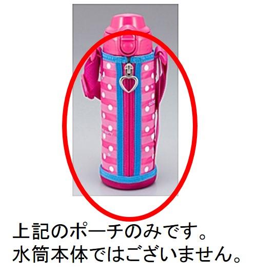 水筒ケース 水筒ポーチ 水筒カバー ボトルケース ボトルカバー 気質アップ 定形外郵便対応可能 TIGER タイガーポーチのみステンレスボトル サハラ MBP-C050 P柄 部品コード:MBP1116 35%OFF ベルトつき 水筒部品 ポーチ 0.5L用